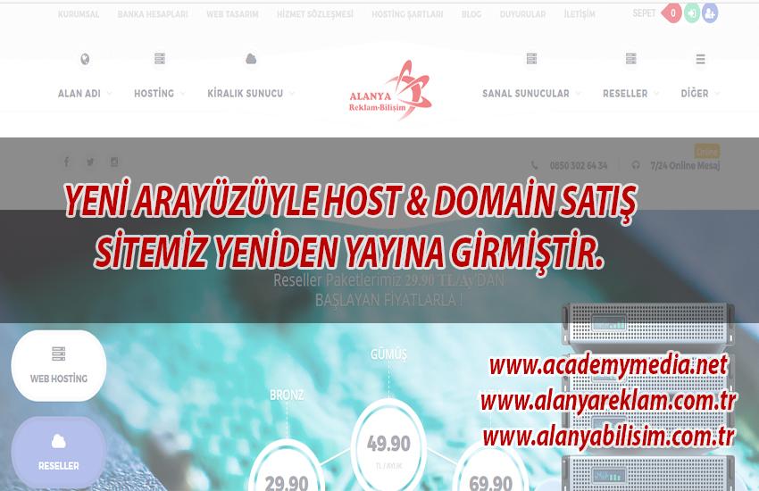 AcademyMedia